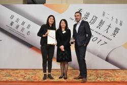 Hong Kong Print Awards Metsa Board