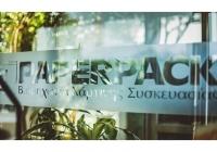 Grecki producent opakowań kartonowych Paperpack