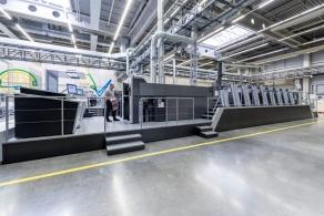 Zwiększenie ogólnej wydajności druku opakowań dzięki integracji cyfrowej i inteligentnej automatyzacji