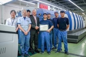 Znakomite osiągi maszyny Rapida 106 w Tosho Printing